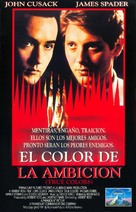 True Colors - Spanish Movie Cover (xs thumbnail)