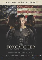 Foxcatcher - Italian Movie Poster (xs thumbnail)