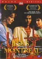 Jésus de Montréal - South Korean Movie Cover (xs thumbnail)