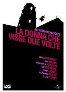 Vertigo - Italian DVD movie cover (xs thumbnail)
