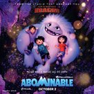 Abominable - Philippine Movie Poster (xs thumbnail)