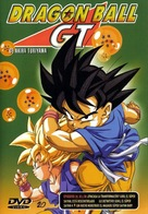 """Dragon Ball GT"" - Spanish DVD cover (xs thumbnail)"