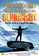 Blindsight - Australian Movie Poster (xs thumbnail)