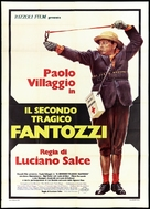 Il secondo tragico Fantozzi - Italian Movie Poster (xs thumbnail)
