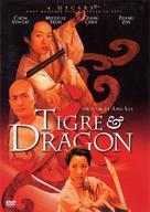 Wo hu cang long - French DVD cover (xs thumbnail)