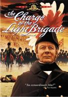 The Charge of the Light Brigade - DVD cover (xs thumbnail)