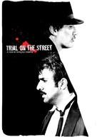 Mohakeme dar khiaban - Movie Poster (xs thumbnail)