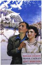 Lost Horizon - Advance poster (xs thumbnail)