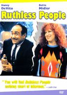 Ruthless People - DVD cover (xs thumbnail)