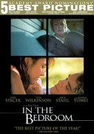 In the Bedroom - poster (xs thumbnail)