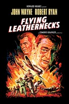 Flying Leathernecks - Movie Cover (xs thumbnail)