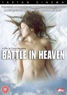 Batalla en el cielo - British DVD cover (xs thumbnail)