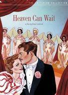 Heaven Can Wait - DVD cover (xs thumbnail)