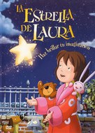 Laura's Stern - Spanish DVD cover (xs thumbnail)