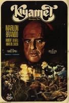 Apocalypse Now - Turkish Movie Poster (xs thumbnail)