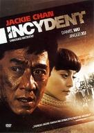 The Shinjuku Incident - Polish Movie Cover (xs thumbnail)