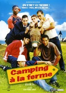 Camping à la ferme - French Movie Cover (xs thumbnail)