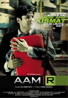 Aamir - Indian Movie Poster (xs thumbnail)