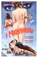 Malamondo, I - Movie Poster (xs thumbnail)