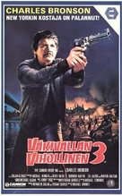 Death Wish 3 - Finnish VHS movie cover (xs thumbnail)
