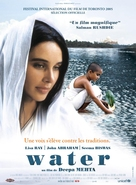 Water - French Movie Poster (xs thumbnail)