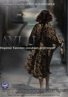 7 avlu - Turkish Movie Poster (xs thumbnail)