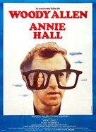 Annie Hall - French Movie Poster (xs thumbnail)