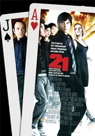 21 - Greek Movie Poster (xs thumbnail)