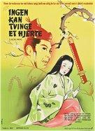 Jigokumon - Danish Movie Poster (xs thumbnail)