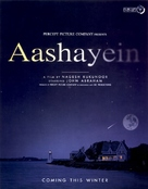 Aashayein - Indian Movie Poster (xs thumbnail)