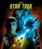 Star Trek - Hungarian Movie Cover (xs thumbnail)