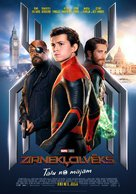 Spider-Man: Far From Home - Latvian Movie Poster (xs thumbnail)