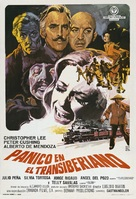 Horror Express - Spanish Movie Poster (xs thumbnail)
