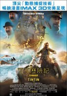The Adventures of Tintin: The Secret of the Unicorn - Hong Kong Movie Poster (xs thumbnail)