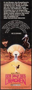 The Last Dragon - German Movie Poster (xs thumbnail)