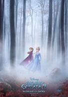 Frozen II - Romanian Movie Poster (xs thumbnail)