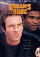 Brian's Song - DVD cover (xs thumbnail)