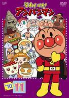 Soreike! Anpanman: Brakkunôzu to mahou no uta - Japanese DVD cover (xs thumbnail)