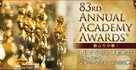 The 83rd Annual Academy Awards - Japanese Movie Poster (xs thumbnail)