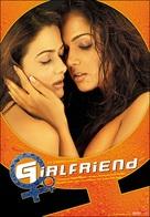 Girlfriend - Movie Poster (xs thumbnail)