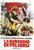 Them! - Spanish Movie Poster (xs thumbnail)