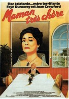 Mommie Dearest - French Movie Poster (xs thumbnail)