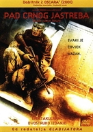 Black Hawk Down - Croatian Movie Cover (xs thumbnail)
