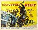 Dragstrip Riot - Movie Poster (xs thumbnail)