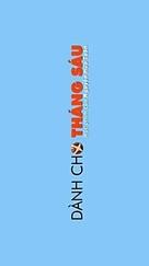 Danh cho thang Sau - Vietnamese Logo (xs thumbnail)