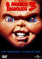 Child's Play 3 - Spanish DVD movie cover (xs thumbnail)