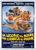 La liceale al mare con l'amica di papà - Italian Movie Poster (xs thumbnail)