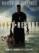 """Last Resort"" - Movie Poster (xs thumbnail)"