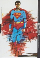 Superman III - Polish Movie Poster (xs thumbnail)
