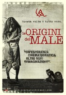 The Quiet Ones - Italian Movie Poster (xs thumbnail)